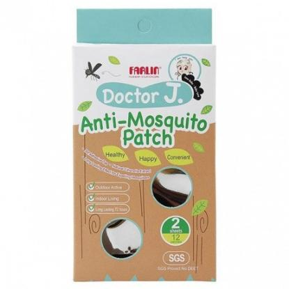 Picture of FARLIN - ANTI MOSQUITO PATCH - 2 Sheets - 12 Patches (BCK-0001)