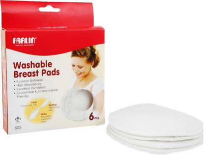 Picture of BREAST PAD WASHABLE