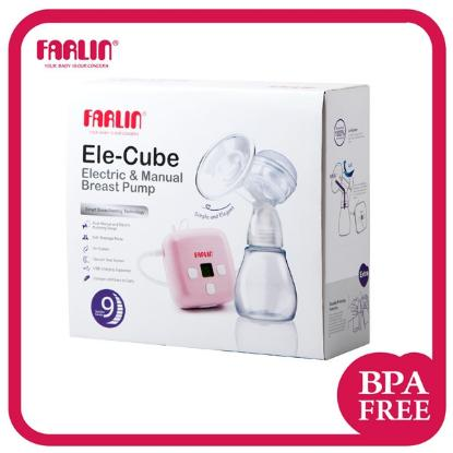 Picture of BREAST PUMP ELECTRIC AND MANUAL - AA-12002