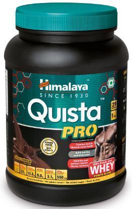 Picture of Himalaya Quista Pro - 1kg