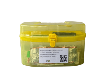 Picture of First Aid Box With Medicine #PKG1