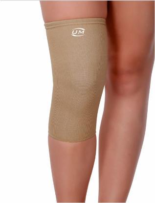 Picture of Knee Cap Elastic (Pair)