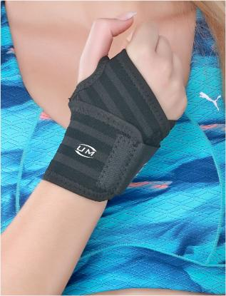 Picture of Wrist & Thumb Support (Elastic) Universal