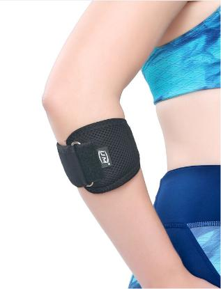 Picture of Tennis Elbow Support With Silicone