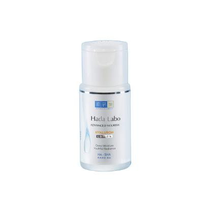 Picture of Hada Labo Advanced Nourish Lotion (Normal Skin) 100ml