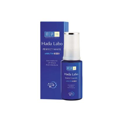 Picture of Hada Labo Perfect White Essence 30ml