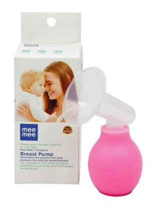 Picture of Mee Mee Compact Breast Pump