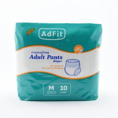 Picture of Adfit Adult Diaper Medium 10