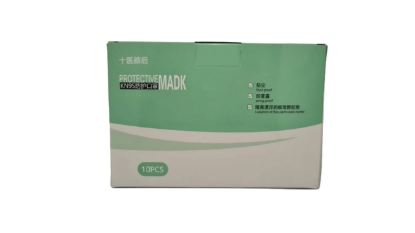 Picture of KN95 Face Mask with Sterilize Individual Pack