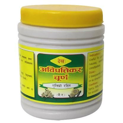 Picture of Dekha Avipattikar Churna (Sugar Free) 100 gm