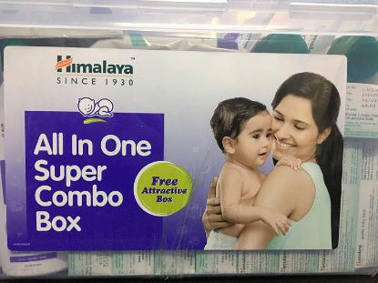 Picture of Himalaya All in Super Box
