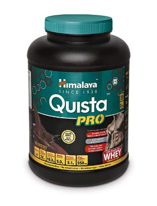 Picture of Himalaya Quista Pro - 2kg
