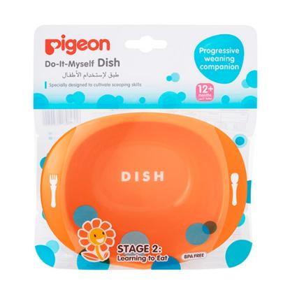 Picture of Pigeon Do-It-Myself Dish