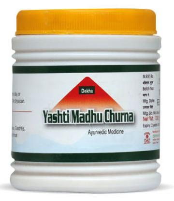 Picture of Dekha Yashti Madhu Churna 100gm