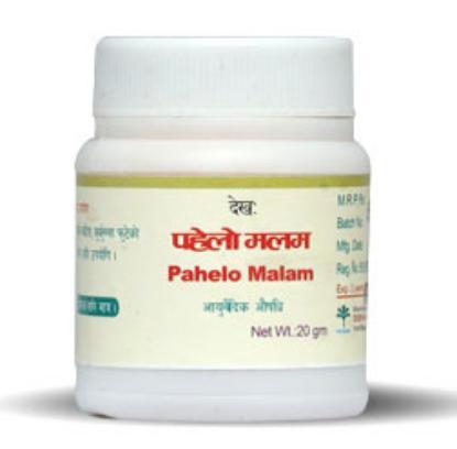 Picture of Dekha Pahelo Malam 20gm