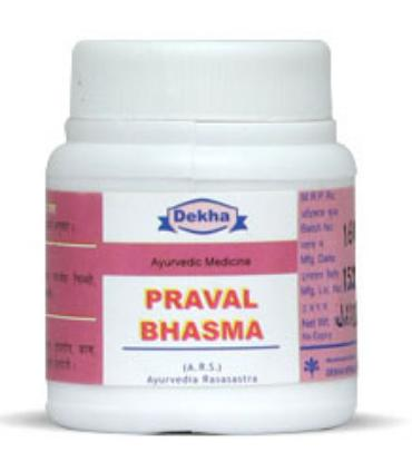 Picture of Dekha Praval Bhasma 500gm
