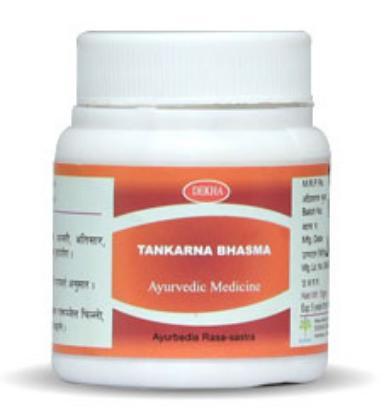 Picture of Dekha Tankarna Bhasma 10gm
