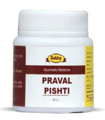 Picture of Dekha Praval Pishti 500gm