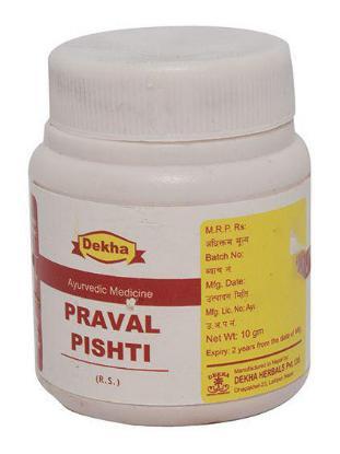 Picture of Dekha Praval Pishti 10gm