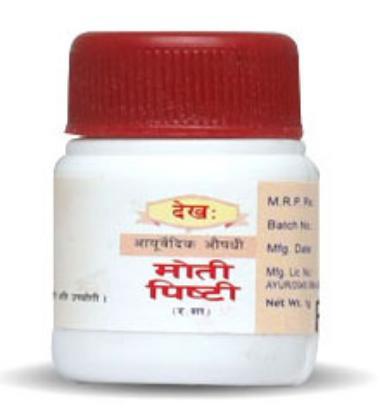 Picture of Dekha Moti pishti 1gm