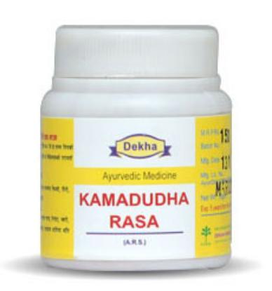 Picture of Dekha Kamadudha Ras 1kgm