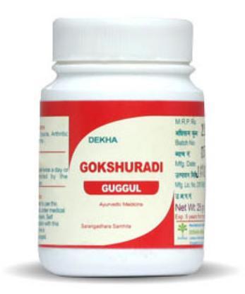 Picture of Dekha Gokshuradi Guggul 25gm