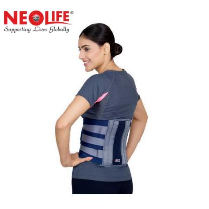 Picture of Neolife Lumbo Sacral Support Contoured