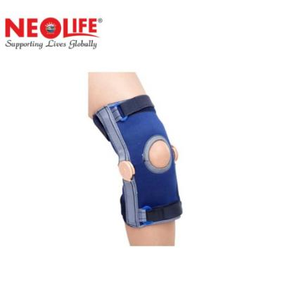 Picture of Neolife Elastic Knee Support