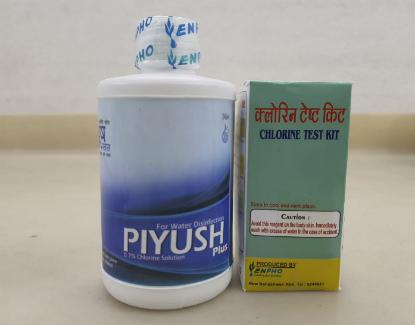 Picture of Piyush Water Purifier 240ml with Chlorine Test Kit (FRC Kit)